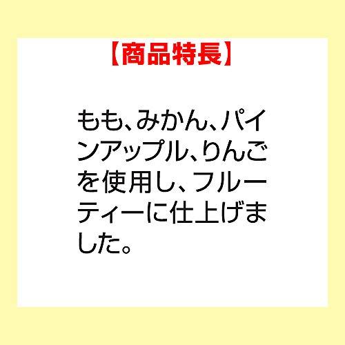 キユーピー ベビーフード ミックスFCー75 1個 [0315]