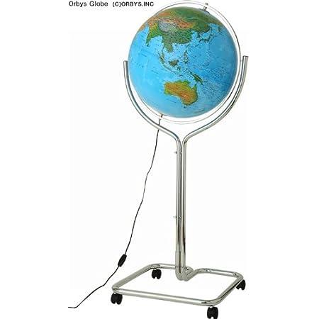 ORBYS 地球儀 ジーオ50 ライト付 球径50cm 地勢図 45010
