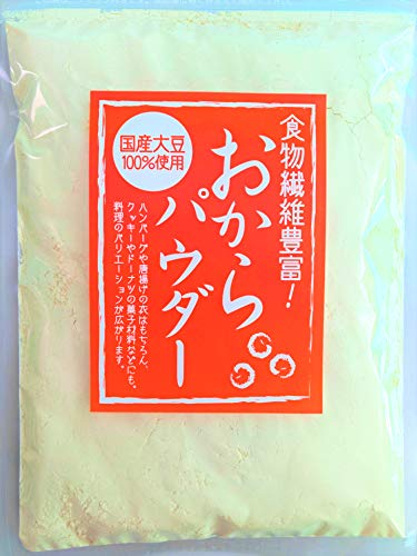 おからパウダー 国産 超微粉 500g 国産大豆 100% 無添加 遺伝子組換え不使用 150メッシュ