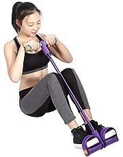 عالية القوة دواسة المقاومة البولنجر اللياقة تدريب كروسفيت سحب حبل قوي تمتد الجسم تدريب لياقة أنبوب المعدات