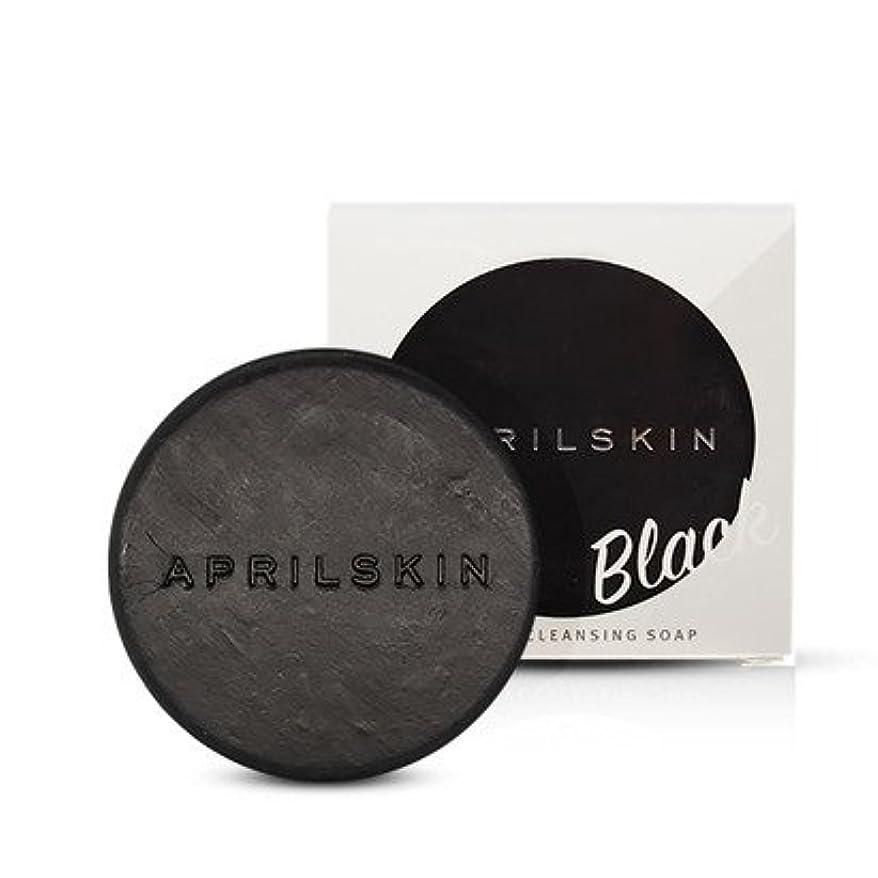 行政プレフィックスバッグ[APRILSKIN] エイプリルスキン国民石鹸 (APRIL SKIN magic stone マジックストーンのリニューアルバージョン新発売) (BLACK) [並行輸入品]