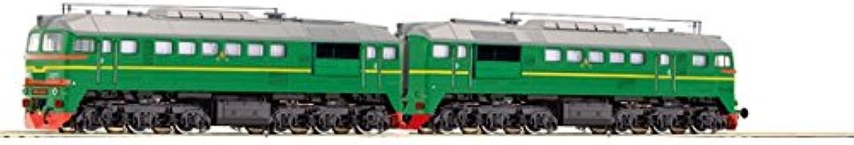 Roco 73794 Diesellok 2M62 RZD B011RD7BJ6 Langfristiger Ruf  | Gute Qualität