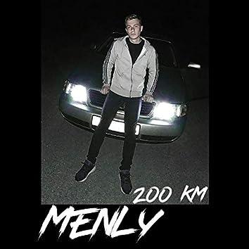 200 км