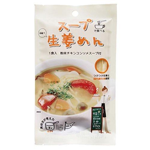 めんの山一 スープ生姜めん 粉末チキンコンソメスープ付 【108袋組】