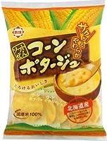 ホンダ製菓 ソフトせんコーンポタージュ* 15枚×6袋入
