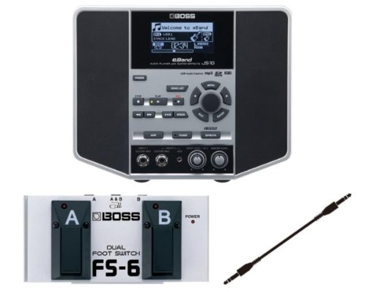 絶えず富有用【フットスイッチ/FS-6&接続ケーブル付】BOSS/ボス eBand JS-10