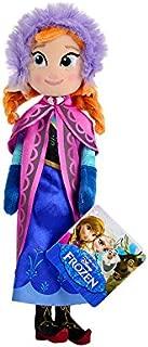 Simba 6315873188 25 cm Disney Frozen - Anna Plush Figure