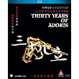 Thirty Years Of Adonis (A Scud Film) [Blu-ray]