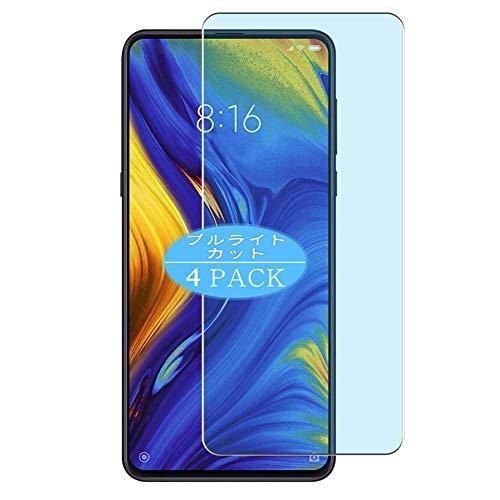 VacFun 4 Piezas Filtro Luz Azul Protector de Pantalla, compatible con XIAOMI MI MIX3 MIX 3, Screen Protector Película Protectora(Not Cristal Templado) NEW Version