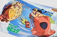 非売品ジブリ「天空の城ラピュタ」ポストカード 宮崎駿 保護フィルム入り スタジオジブリ アニメージュ ジブリがいっぱいコレクション