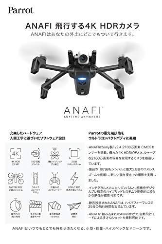 Parrot『ANAFI(PF728005)』