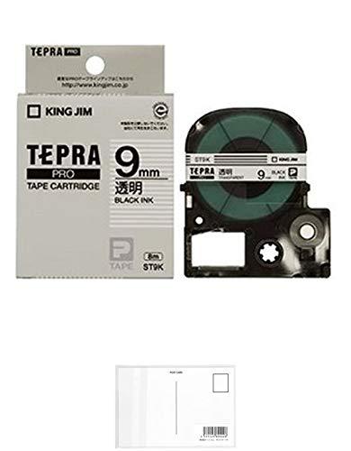 キングジム テープカートリッジ テプラPRO 9mm ST9K 透明 + 画材屋ドットコム ポストカードA