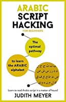 Arabic Script Hacking: The optimal pathway to learning the Arabic alphabet (Teach Yourself)