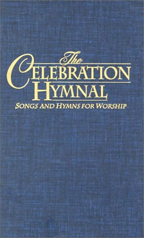 Celebration Hymnal tcg4714189161383