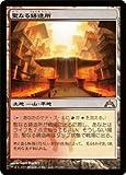 マジックザギャザリング 聖なる鋳造所/Sacred Foundry (レア) / ギルド門侵犯(GTC) / 日本語版