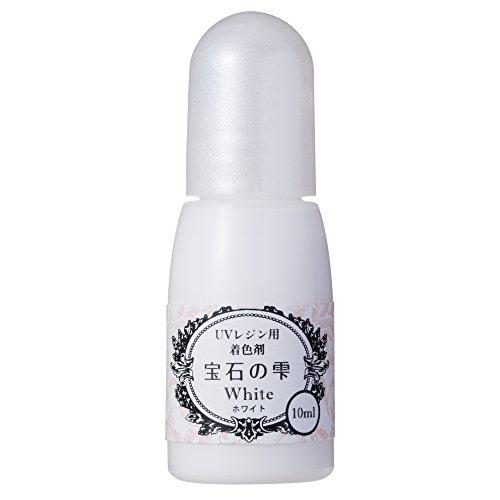 パジコ UVレジン 染料 宝石の雫 ホワイト 10ml 403045
