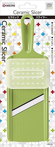 京セラ『セラミックスライサー(CSN-10)』