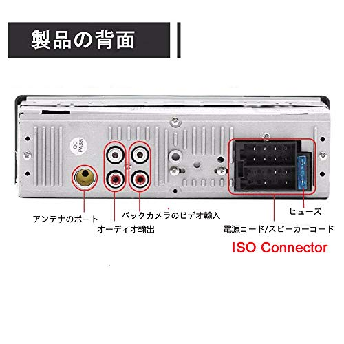 TOWOTOカーオーディオBluetooth対応カーステレオMP3プレーヤーFMラジオプレーヤーハンズフリー通話サポートAUX/USB/SD端子搭載スマホに充電可能1din12V車用