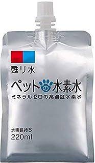 ペットの水素水 甦り水 工場直送 220ml×20本 犬 猫用