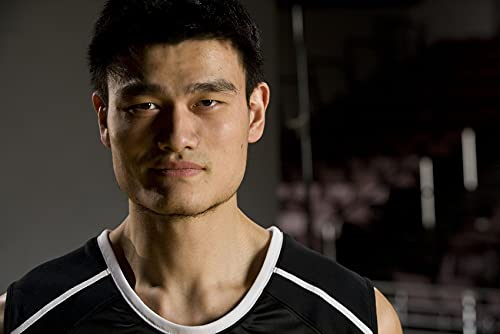 Bdgjln Rompecabezas Puzzle 1000 Piezas-Jugador de Baloncesto Chino Yao Ming-Adultos Rompecabezas Tiempo Perezoso de Salón para Infantiles Adolescentes-50x75cm