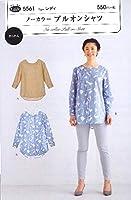 パターン (型紙) ノーカラー プルオンシャツ (簡単 実寸大 実物大 作り方 レシピ 服 洋服 トップス ブラウス シャツ ジャケット)