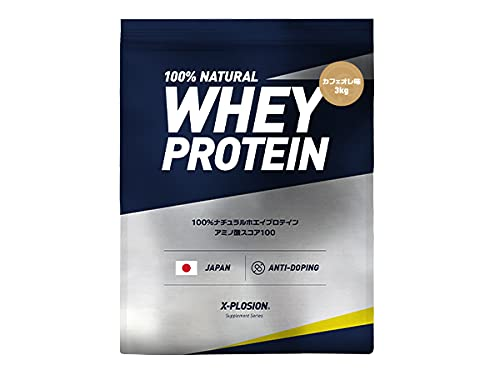 エクスプロージョン ホエイプロテイン 3kg 約100食分 カフェオレ味 大容量 国内製造