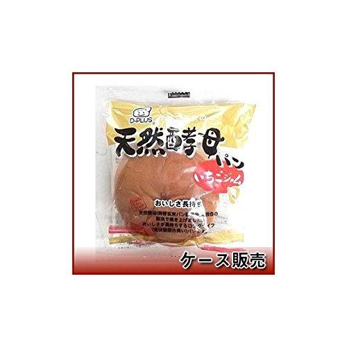 デイプラス 天然酵母パンいちごジャム 1個×12個