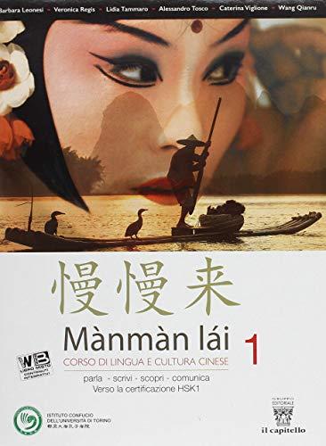 Mànmàm lài. Corso di lingua cinese. Per le Scuole superiori. Con e-book. Con espansione online (Vol. 1)