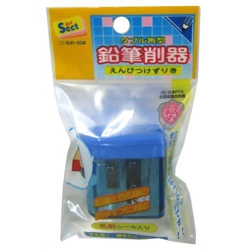 サンスター ダブル鉛筆削器名前シール入 【まとめ買い5個セット】 32-629