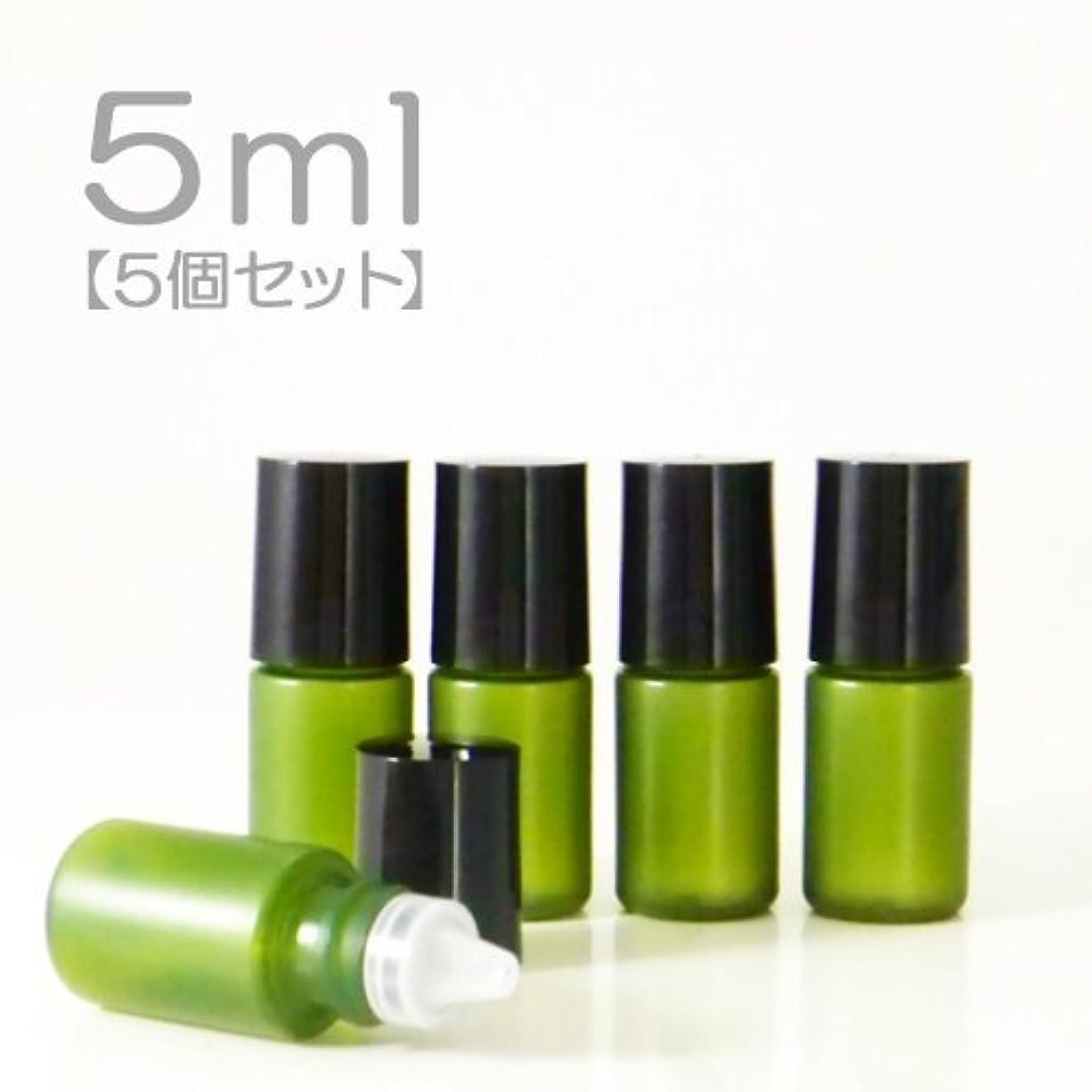 カフェ財布チーターミニボトル容器 5ml グリーン (5個セット) 【化粧品容器】