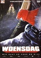 Woensdag [DVD]