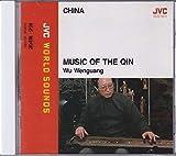 流水〜中国古琴、悠久の調べ