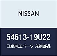 NISSAN (日産) 純正部品 ブツシユ スタビライザー スカイライン 品番54613-19U22