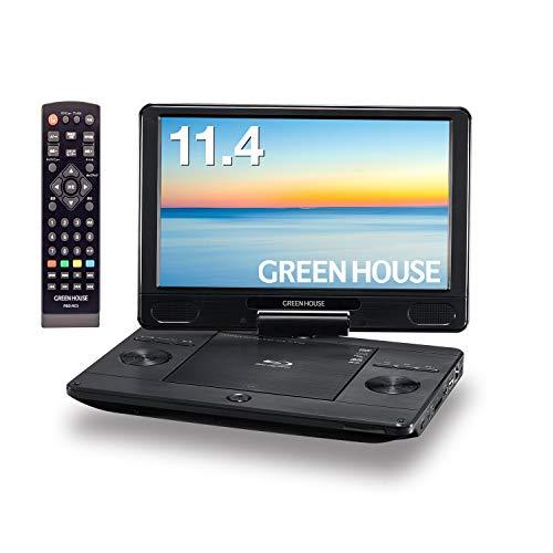 グリーンハウス 11.4型ワイド ポータブルブルーレイプレーヤー SD/SDHC/USB/CPRM対応 GH-PBD11A-BK