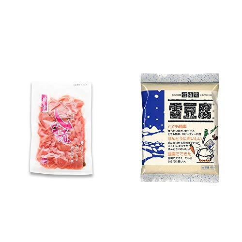 [2点セット] しな漬け(160g)・信濃雪 雪豆腐(粉豆腐)(100g)
