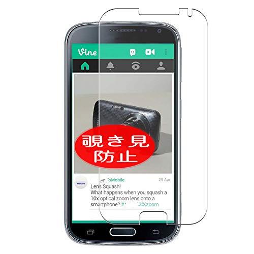 VacFun Anti Espia Protector de Pantalla Compatible con Samsung Galaxy K Zoom C1158 c1116, Screen Protector Sin Burbujas Película Protectora (Not Cristal Templado) Filtro de Privacidad New Version