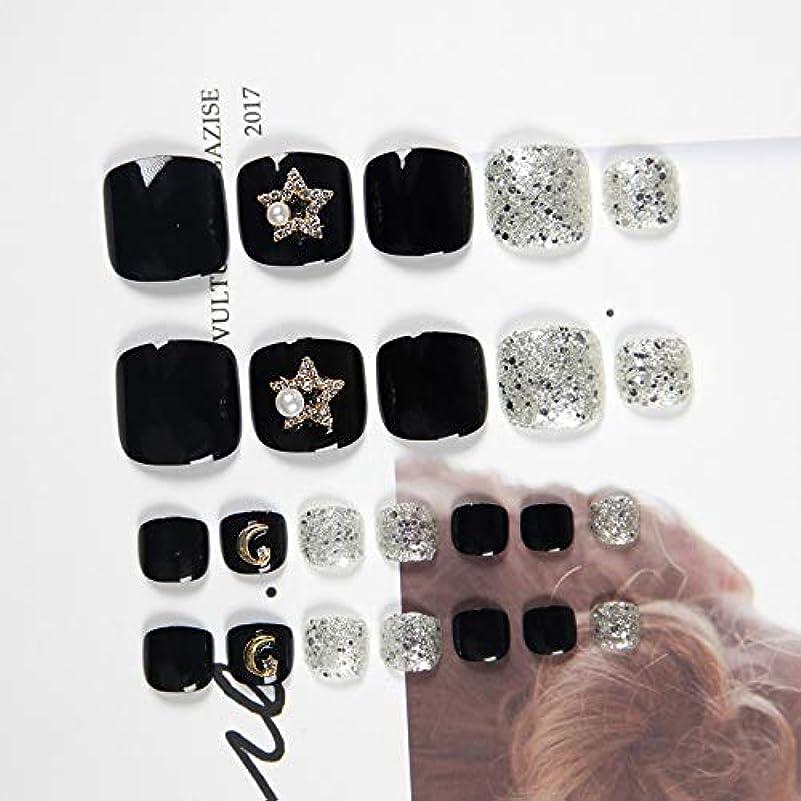 キルスベアリングサークル告発XUANHU HOME 24ピースダイヤモンド偽爪キットスティレットブライダルシルバーキラキラクリスタルフルカバーと接着剤偽爪