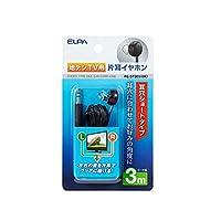 (業務用セット) ELPA 地デジTV用片耳イヤホン ブラック 3m 耳穴ショート型 RE-STB03(BK) 〔×10セット〕