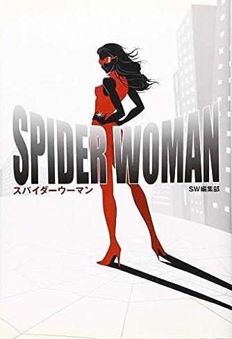 SPIDER WOMAN スパイダーウーマン