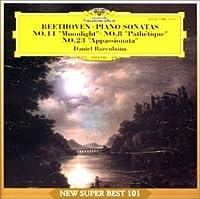 ベートーヴェン:ピアノソナタ第8番・第14番・第23番