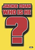 Jackie Chan: Who Is He [DVD]