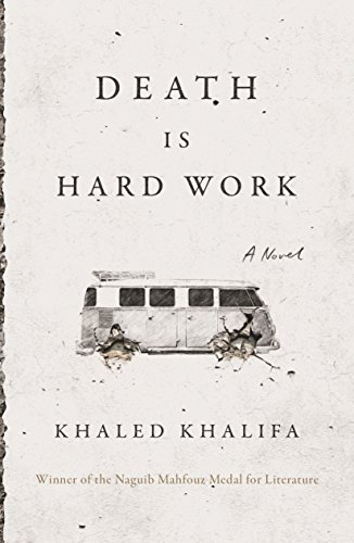 Image of Death Is Hard Work: A Novel