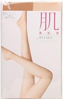 【アツギ/ATSUGI】アスティーグ/ASTIGU 肌 素肌感 ゆったりサイズ パンティストッキング(スキニーベージュ