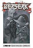 Berserk Volume 40