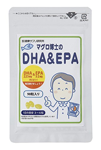 健康サプリ研究所 マグロ博士のDHA&EPA 90粒【 DHA EPA】3粒でお刺身約2〜2人前のDHA・EPAを摂取