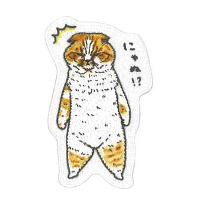 世にも不思議な猫世界 ワッペン 動物 刺繍 アイロン接着 ネコ 猫 cat ねこ アイロンワッペン デコ 入園 入学 かわいい 正規品 アップリケ (2・AIP650-AIP08)