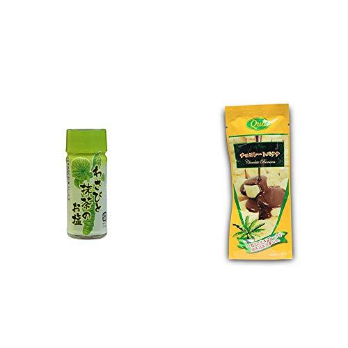 [2点セット] わさびと抹茶のお塩(30g)・フリーズドライ チョコレートバナナ(50g)