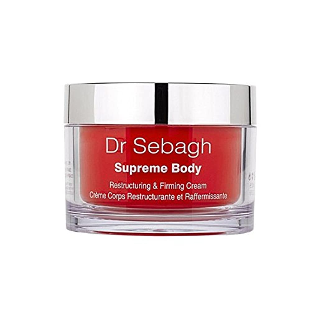 曲がった世界的に断片Dr Sebagh Supreme Body Cream 200ml (Pack of 6) - 最高のボディクリーム200ミリリットル x6 [並行輸入品]