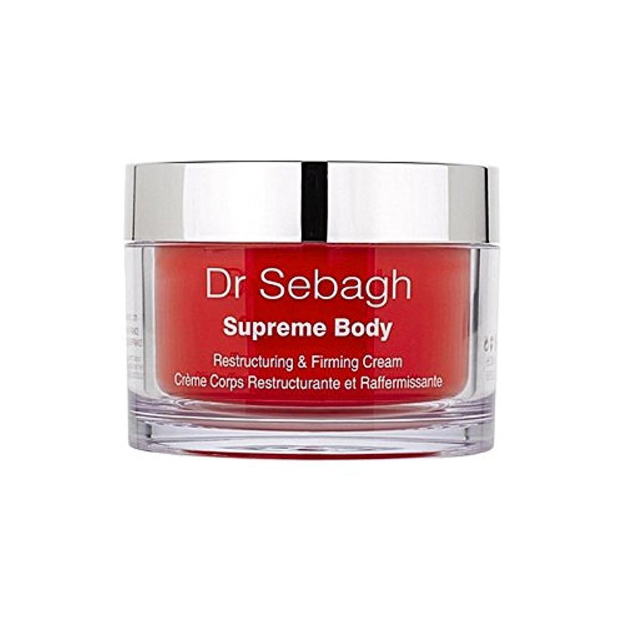 治す縫い目スリットDr Sebagh Supreme Body Cream 200ml - 最高のボディクリーム200ミリリットル [並行輸入品]