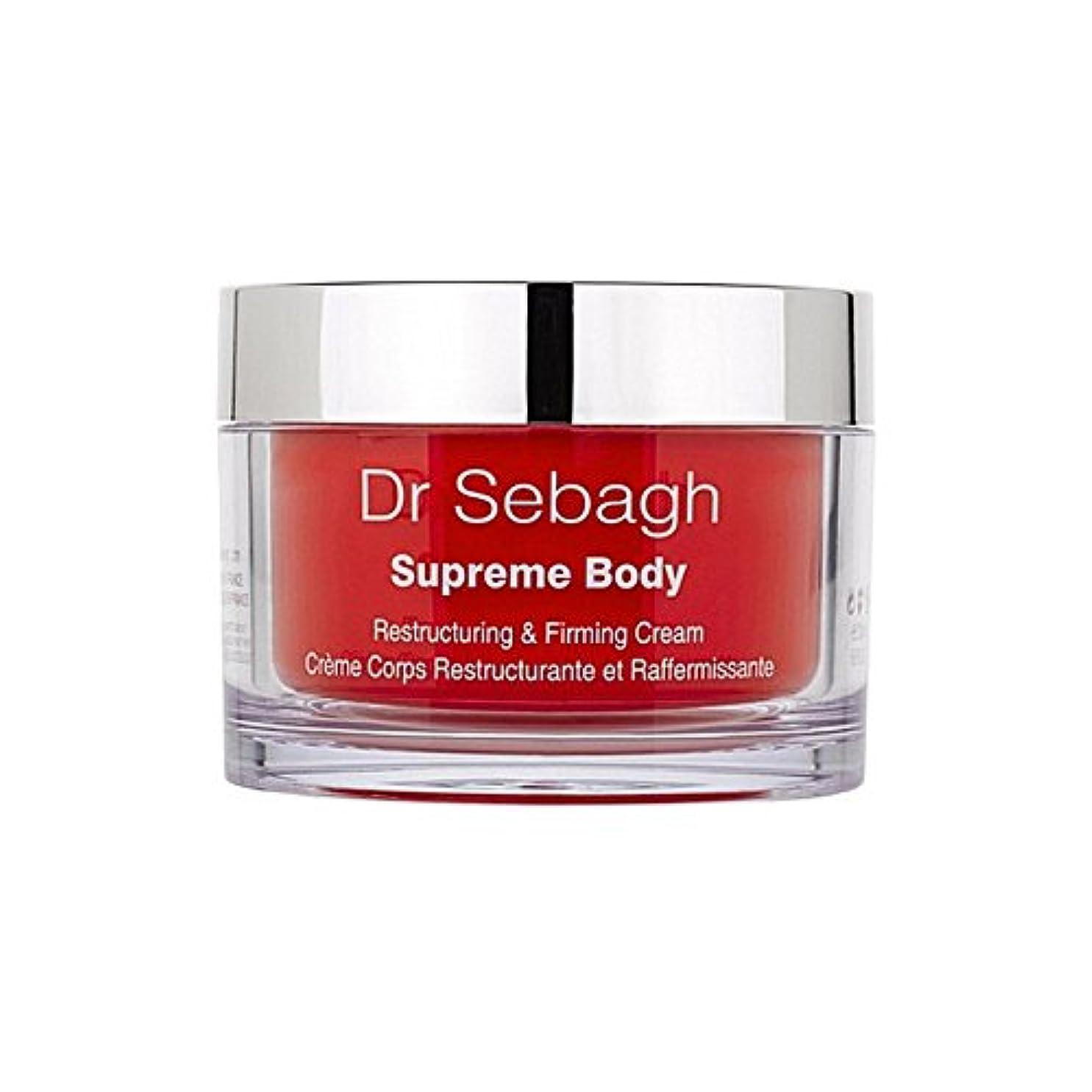 適合しました神鮫Dr Sebagh Supreme Body Cream 200ml (Pack of 6) - 最高のボディクリーム200ミリリットル x6 [並行輸入品]